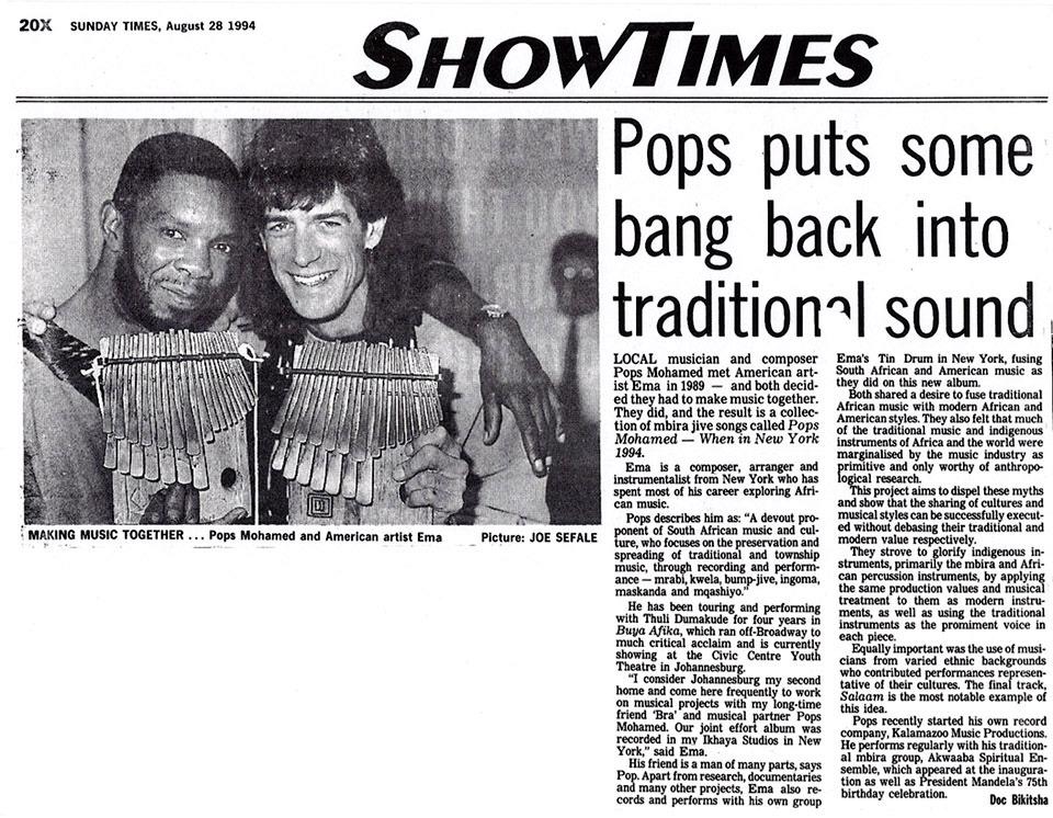Pops & Ema1994.jpg
