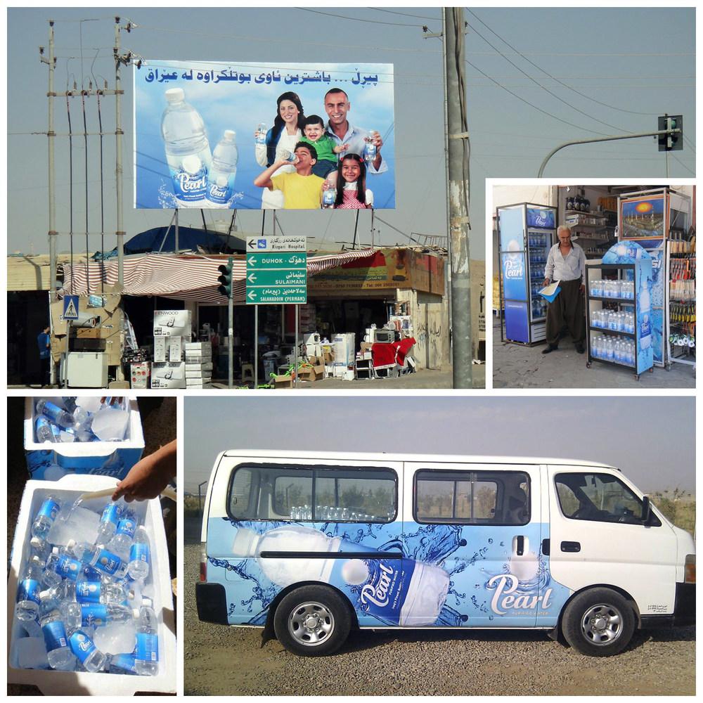 Pearl-Branding-Iraq.jpg