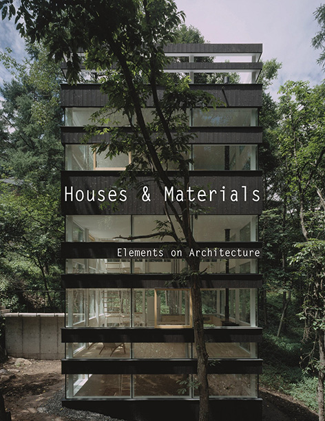 House + Materials  2008  Sonoma Vineyard Residence