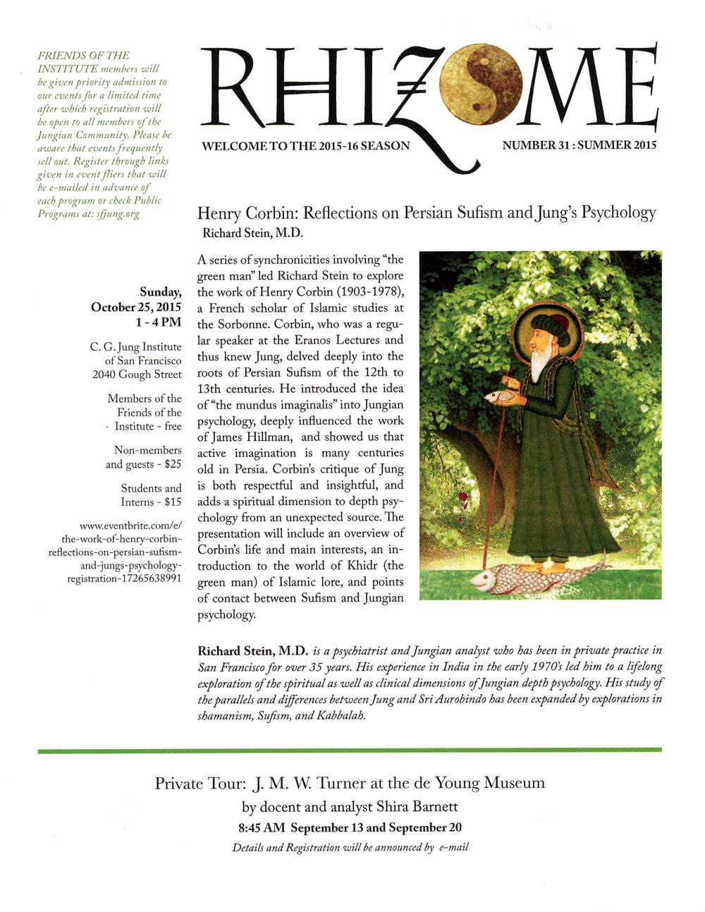 Rhizome newsletter (2015)