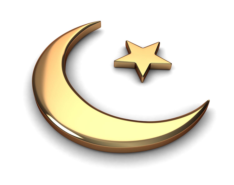 Islam 101 Saint Pauls