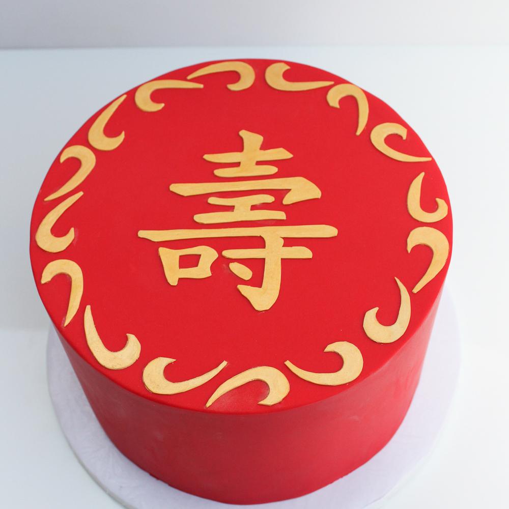 Chinese Longevity Cake_003-3.jpg