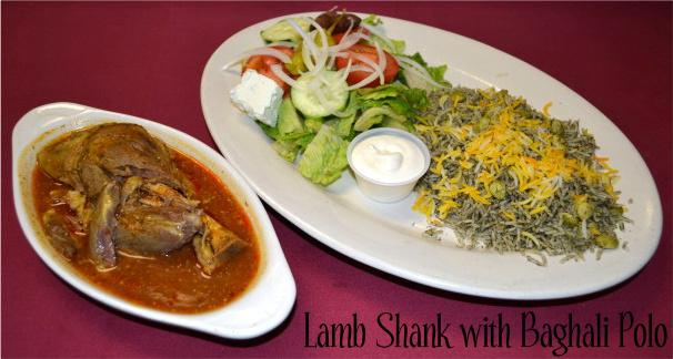 lamb-shank-baghali.jpg