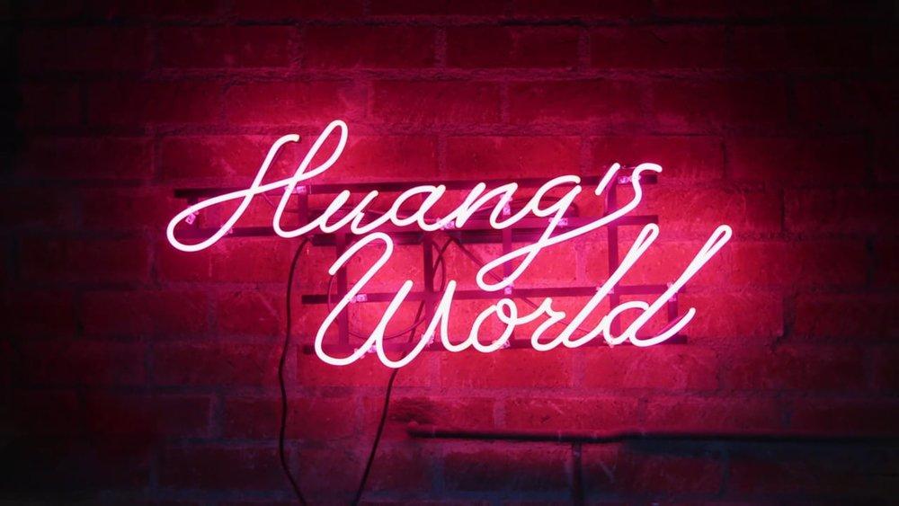 Huangs World Thumb.jpg