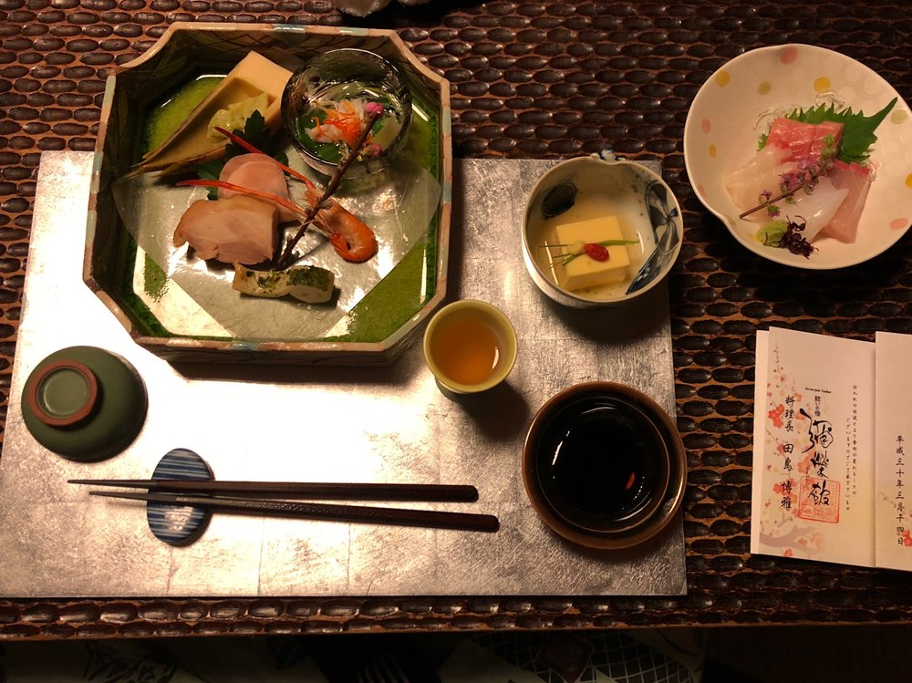 A traditional kaiseki meal was served directly in our room. We knew we were eating beautiful, locally-sourced dishes ... but that was about all we knew :)