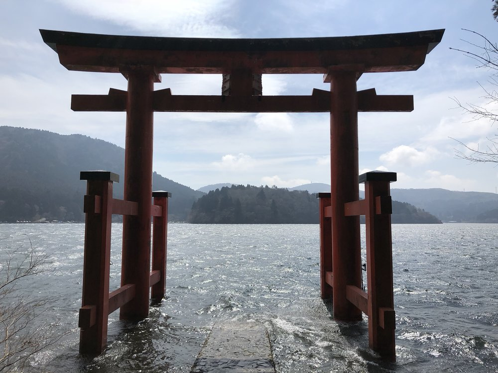 "This was one of the ""must see"" spots for Al. Having spotted this torii gate on Lake Ashi in almost every website about Hakone, we knew we couldn't leave without making a stop here."