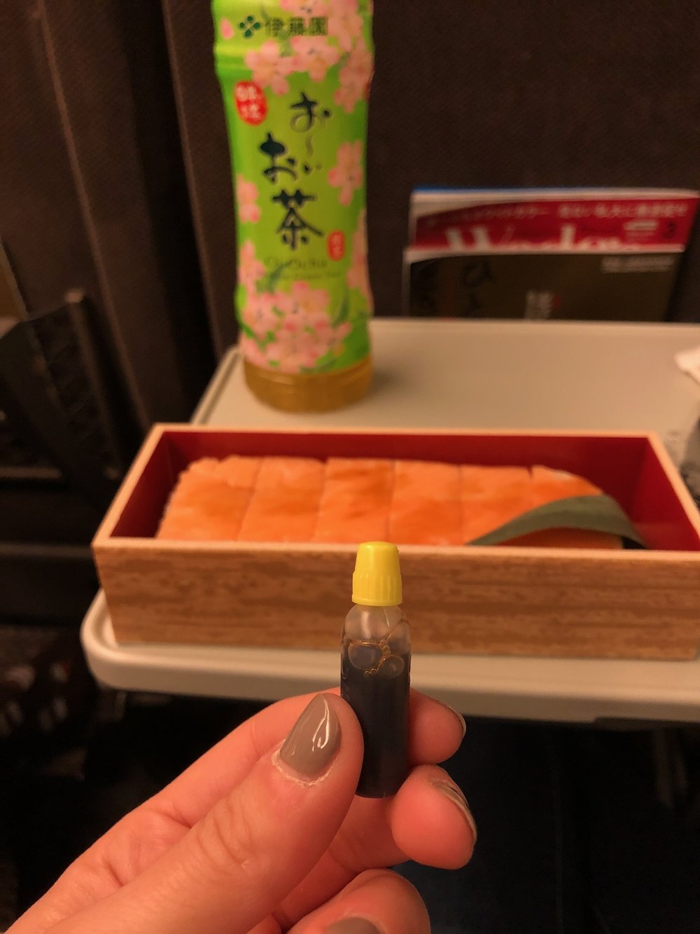 Yes. The tiniest little soy sauce container that we ever did see!