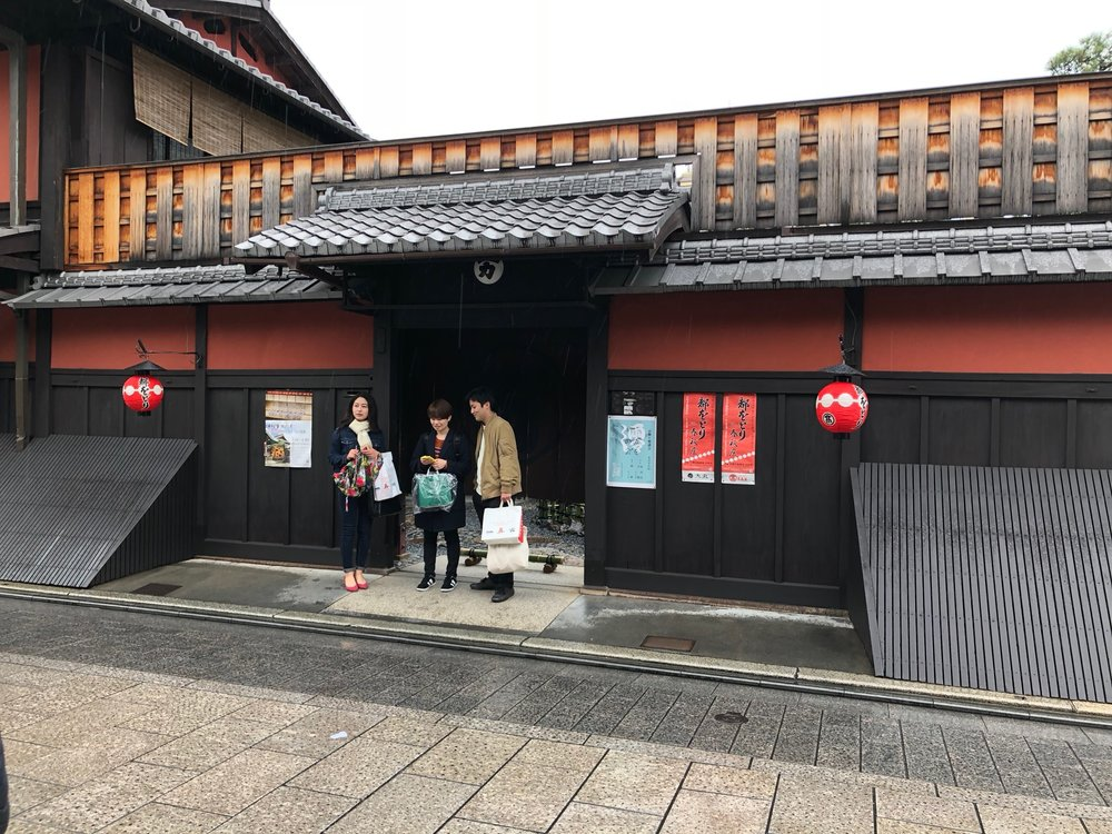 Ichiriki Chaya, a 300+ year old tea house on Hanamikoji Dori, the main street in the Geisha District. Tea houses in this area are very high-end, invitation-only establishments frequented by politicians and businessmen, where geisha serve and entertain guests.