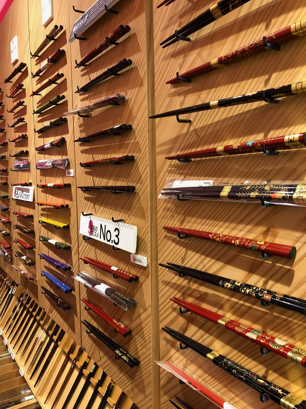 A cute chopstick shop that was very reminiscent of a wand shop you might find in Diagon Alley. We couldn't help ourselves and picked up a few chopsticks rests.