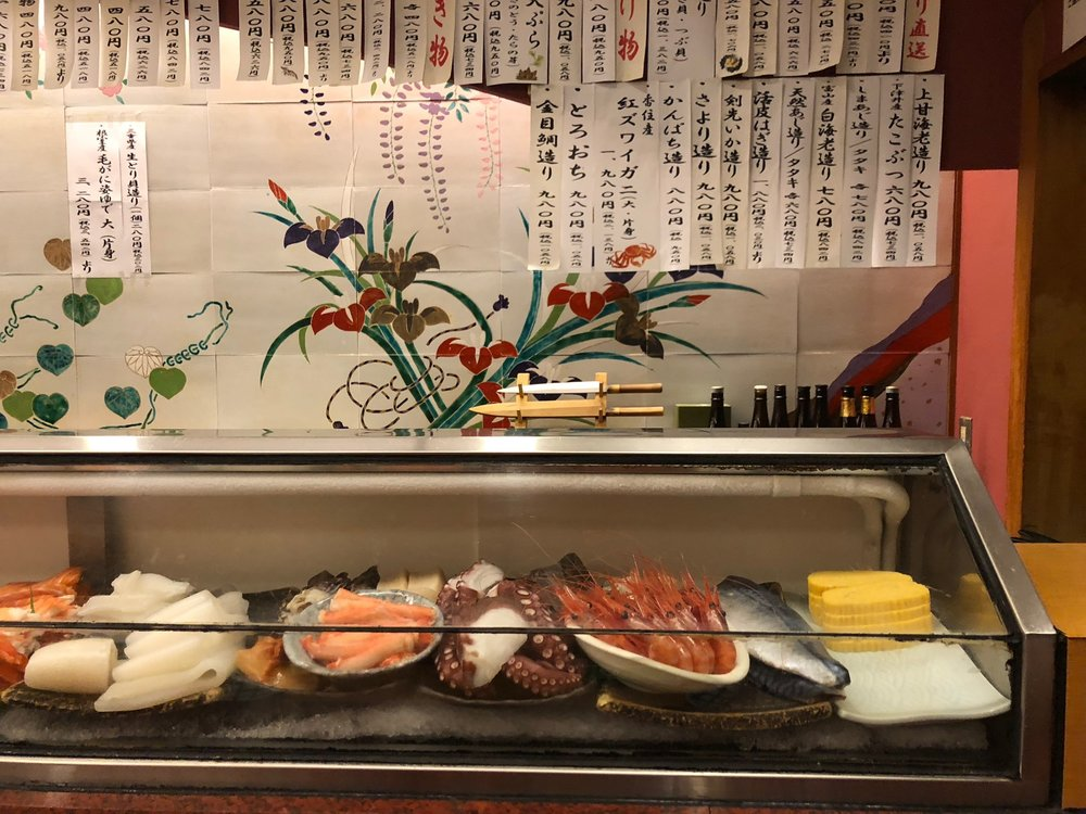 After a long 8 hrs of sightseeing we decided we should have an early dinner of sushi. Perfectly timed and located, this sushi shop was not too far from the bamboo grove. It was noted on a several blogs as being quality, western-friendly and affordable. And it was!
