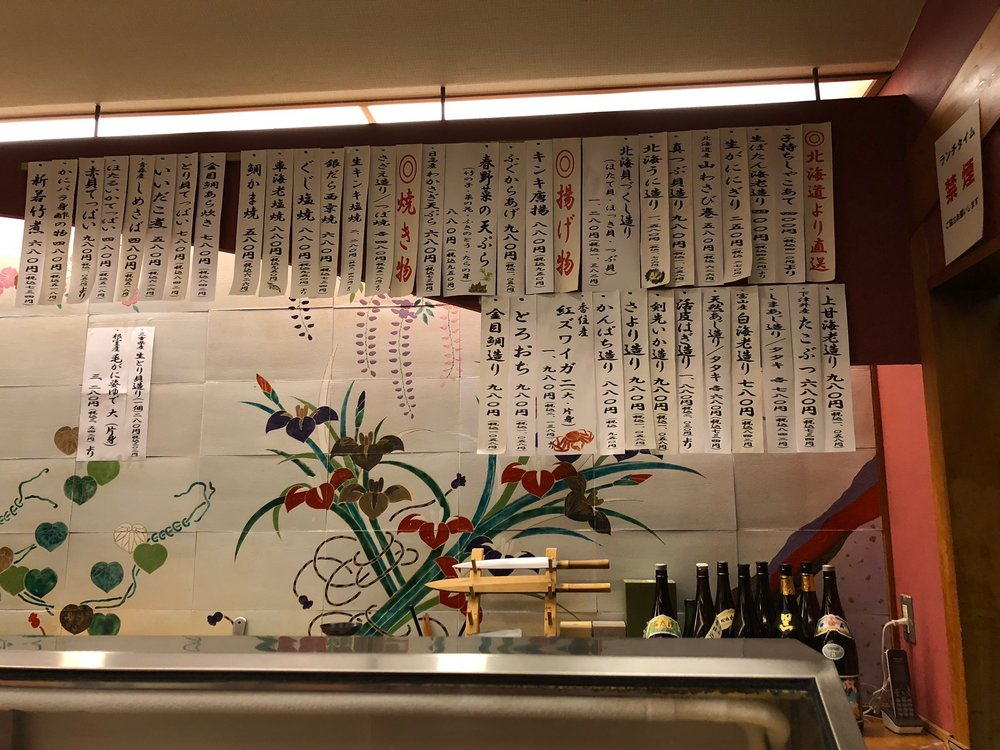 The menu offered up along the wall in many columns.