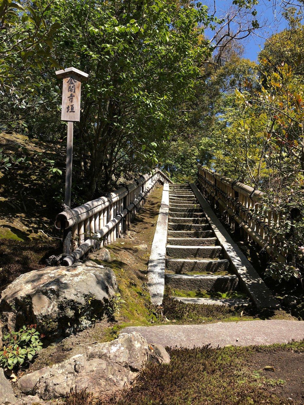 Very old steps into nature on the grounds of Kinkaku-ji.