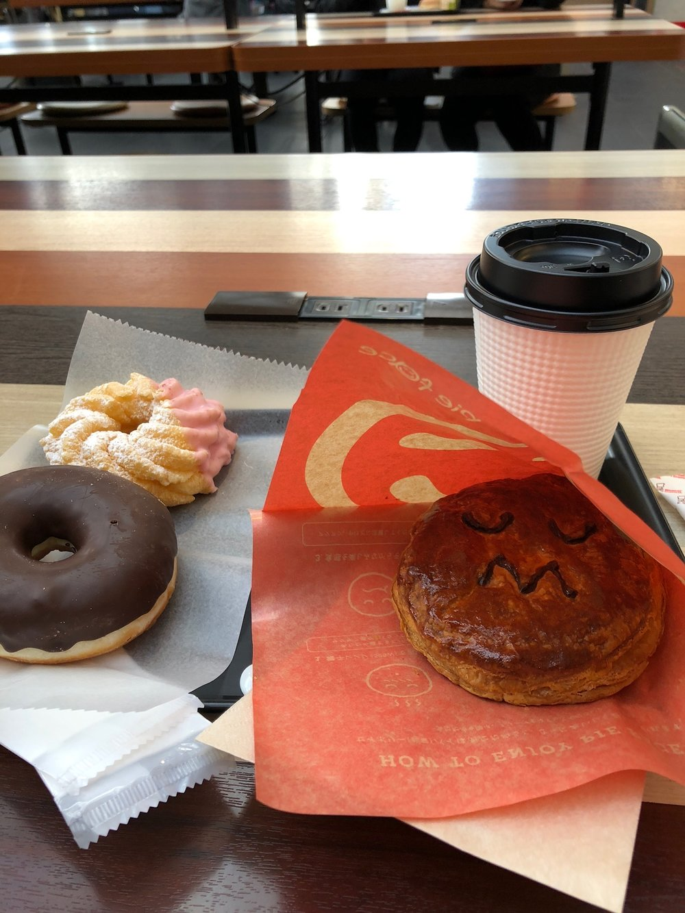 What was a last resort for breakfast in Kyoto Station as we headed to Nara for a day trip ended up being delicious - meat pies and donuts!