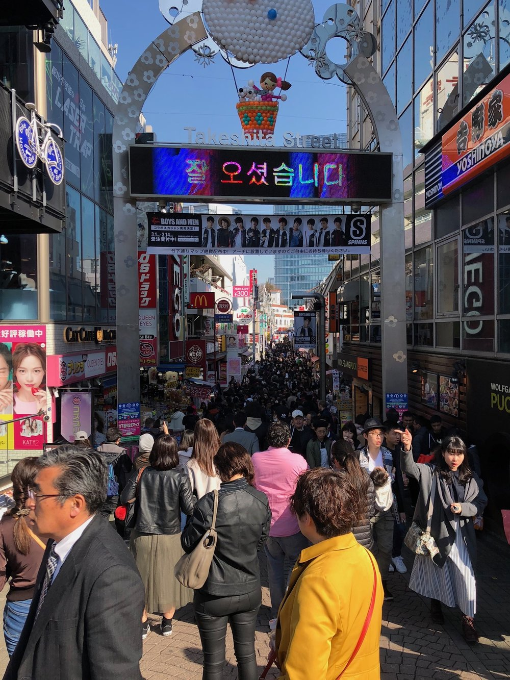 Next stop: Harajuku! Takeshita Street is the main hub for Japanese youth culture. There were many shops devoted to cartoon characters, J-Pop music groups, and decadent and fun desserts. It reminded us of the Jersey Shore boardwalk!