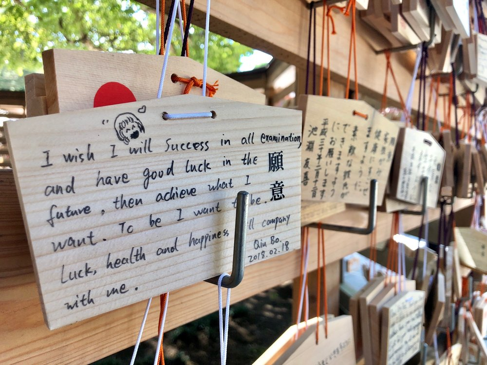 At most major shrines, wooden wishing plaques are offered to guests to inscribe prayers and wishes to the Gods of the shrine
