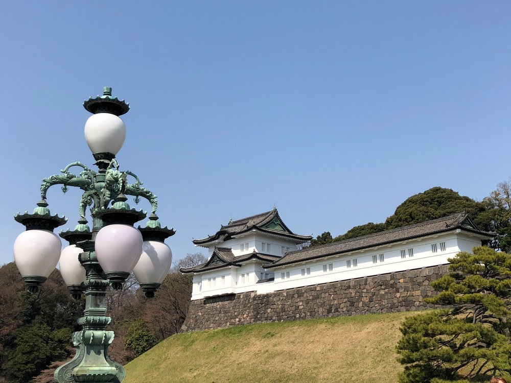 One of the buildings inside the grounds of the Imperial Palace