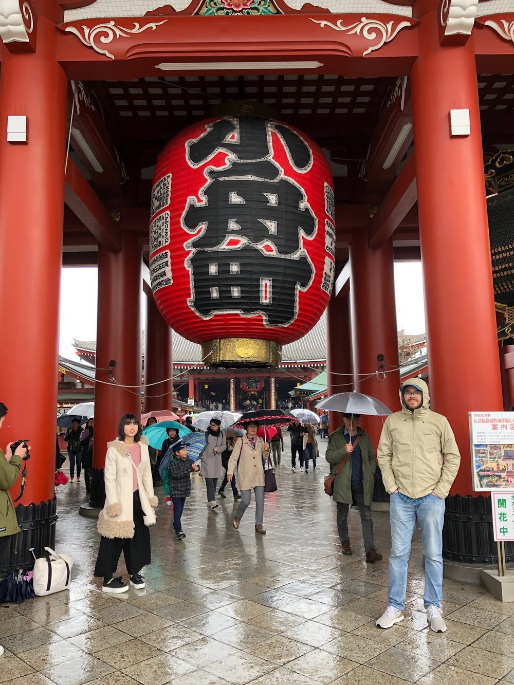 Steve standing next to one of the giant lanterns at Senso-ji. The rain was picking up and we were getting hungry.