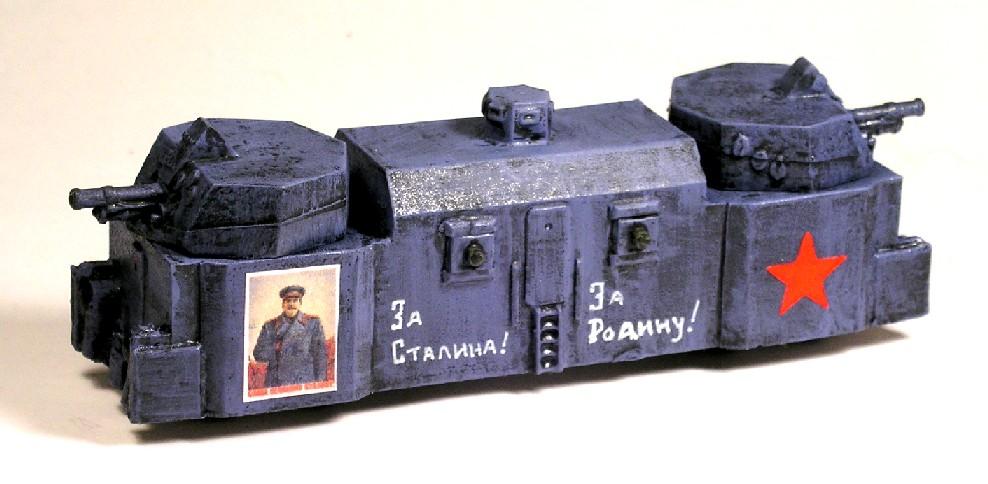 Armoured Wagon