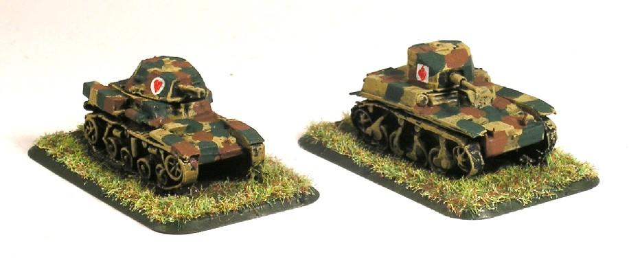 AMR-33 & AMR-35