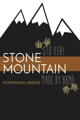 Stone Mountain Makers // Hand Made Label // 2018
