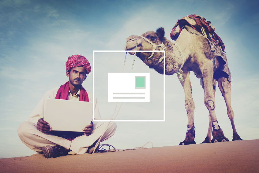 E-Mail-Kamel.jpg