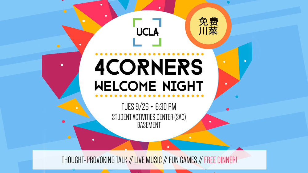 20170929_4C-UCLA_WelcomeNight_Splash[1].jpg