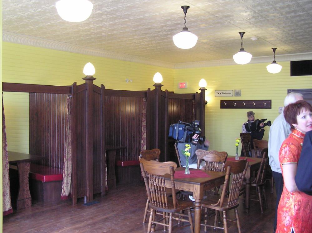 Club Cafe 03.jpg