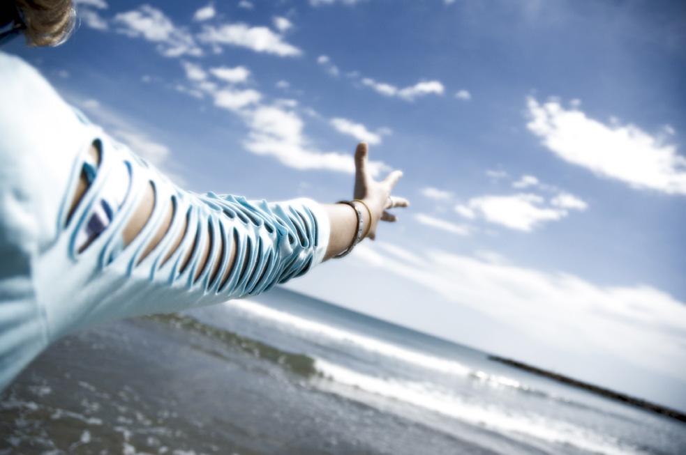 Bedre behandling for personer med fibromyalgi. www.forskerlivet.no