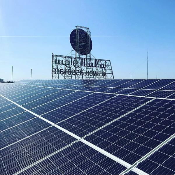 Installation solaire photovoltaïque Aswak Salam Rabat