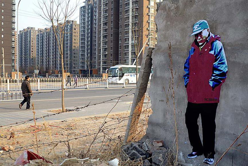 One of ROBbBB's artistic pieces in urban Beijing