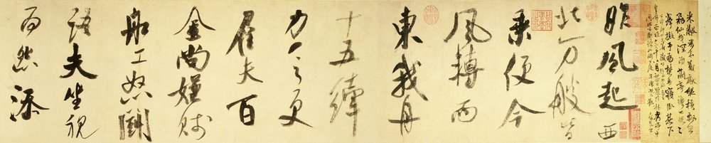 chinese calligraphy strip