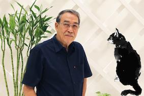 Mr Lim's cat 1.jpg