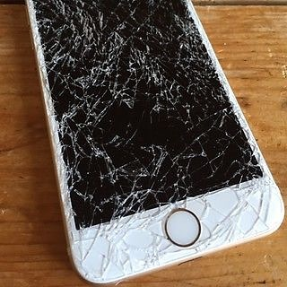 Every time you look at your cracked iPhone you feel the pain. Our service comes to your home, office or a close coffee shop and replaces your screen on your schedule, all for less than you'd pay at the Apple Store! Call/iMessage Jason at 502-415-6347! ProntoiPhone.com #Louisville #Repair #iPhone #Fast #Concierge