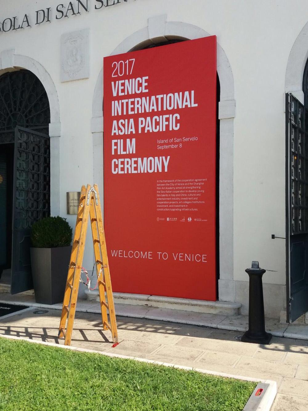 venice internatinal asia pacific film ceremony