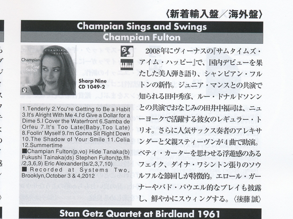 japanese review of sings and swings.jpg