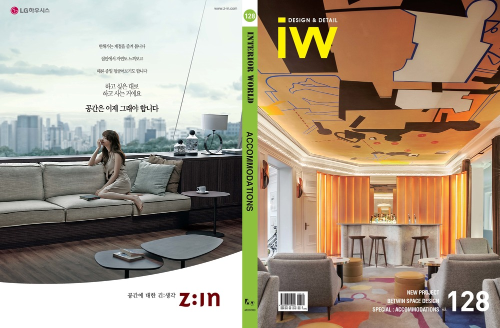 IW 128호 cover_Page_1.jpg