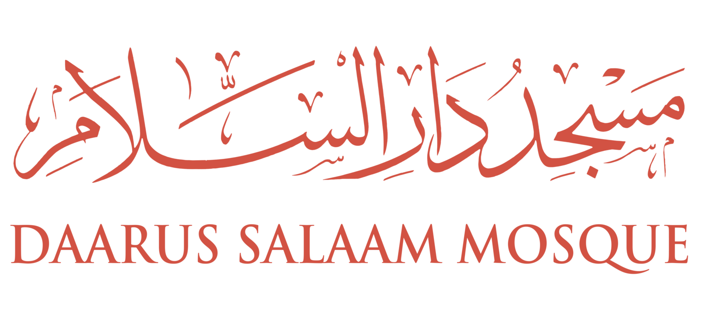 Blog — Masjid Darus Salaam
