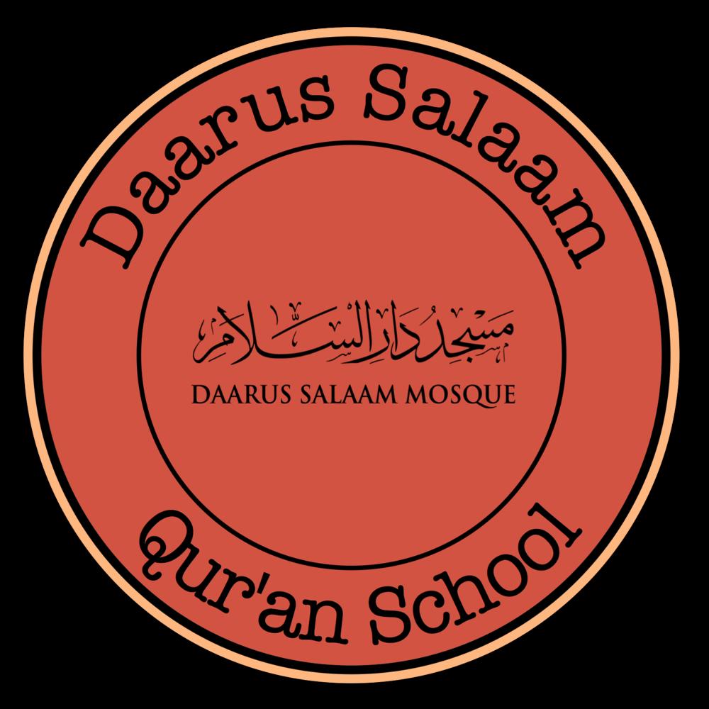 Daarus Salaam Qur'an School, Tampa, FL