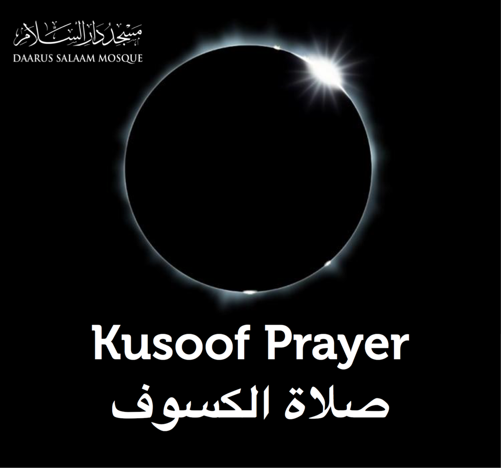Kusoof_Prayer_2017.png