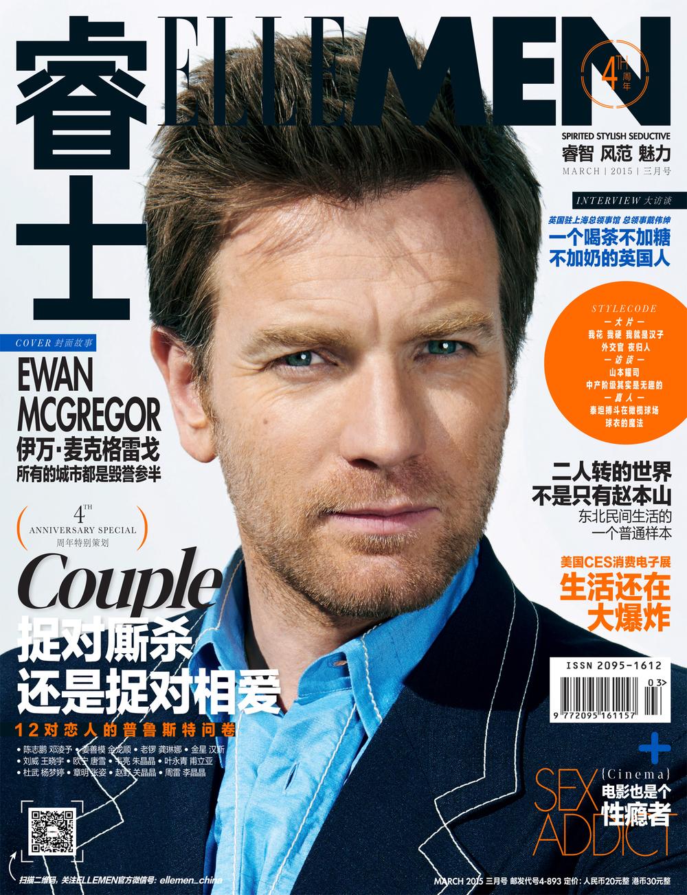 EM2015MARCH_EG_COVER.jpg