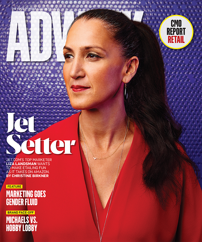 jet_cover_cmo-01-2016.png