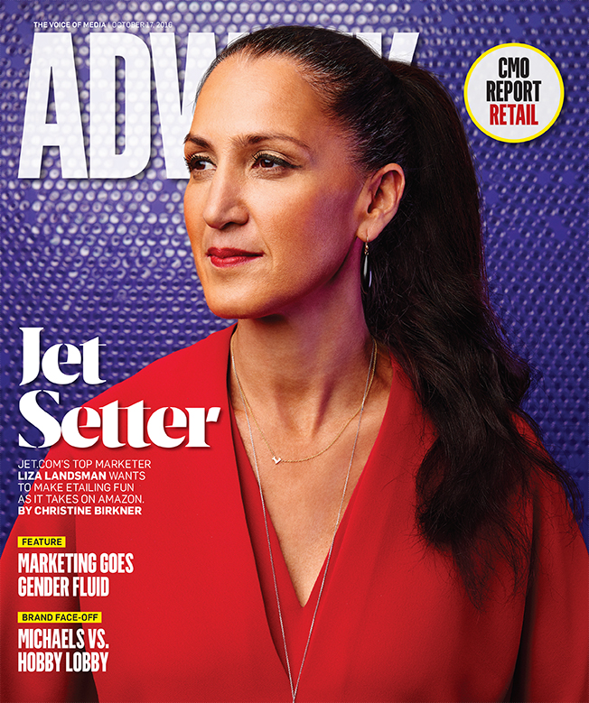 jet_cover_cmo-01-2016 copy.jpg