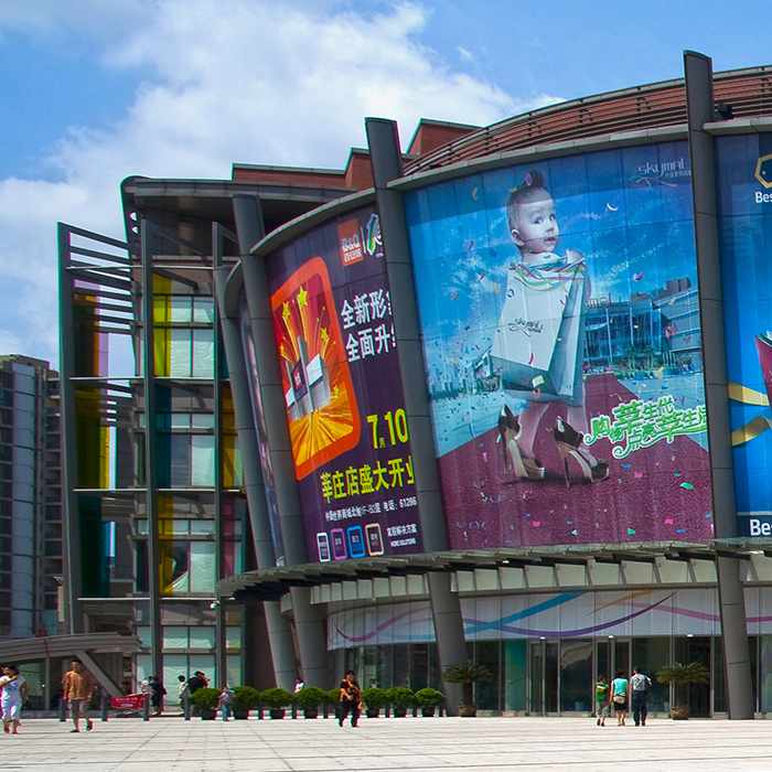 CHINA | Minhang Regional Retail Center