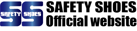 SAFETY SHOES Official Website