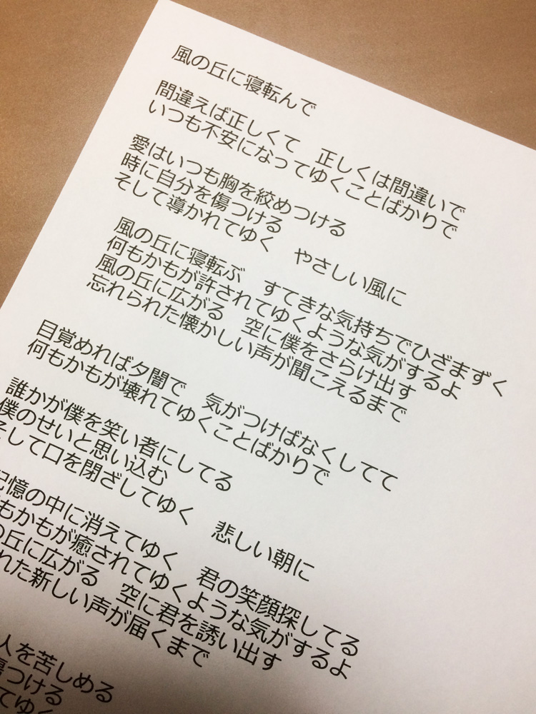 IMG_4192e.jpg