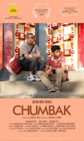 Chumbak Poster DFWSAFF.jpg