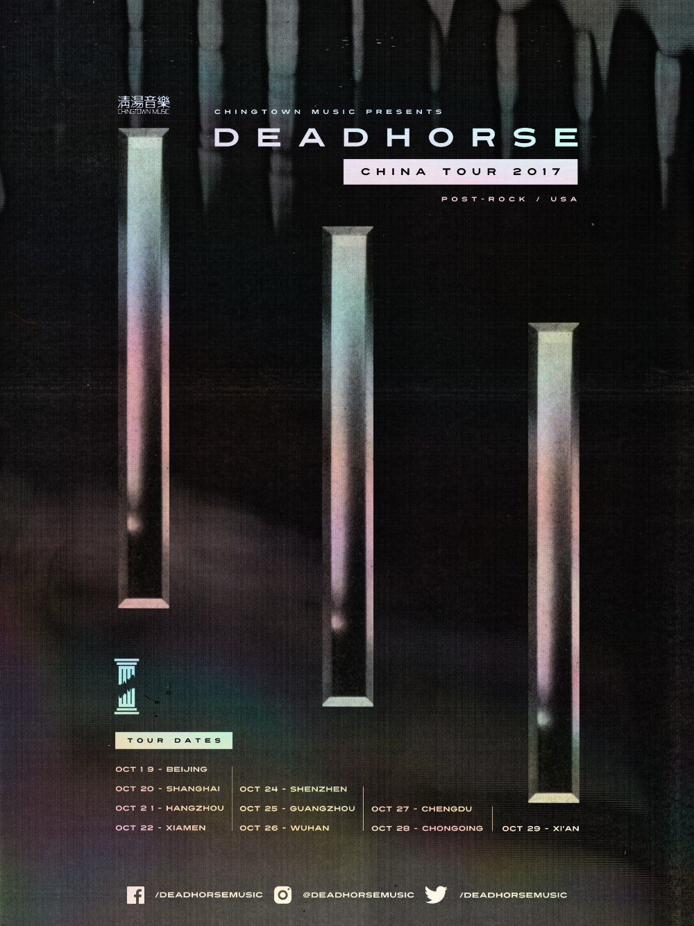 deadhorse---tour-poster-small-online-use.png