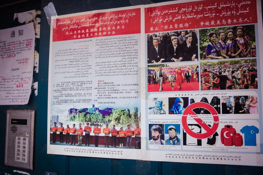 Signs posted throughout Uyghur sections of the city.