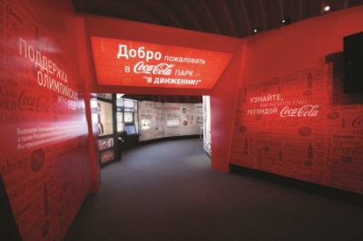 HEART productions coca cola sochi 2014