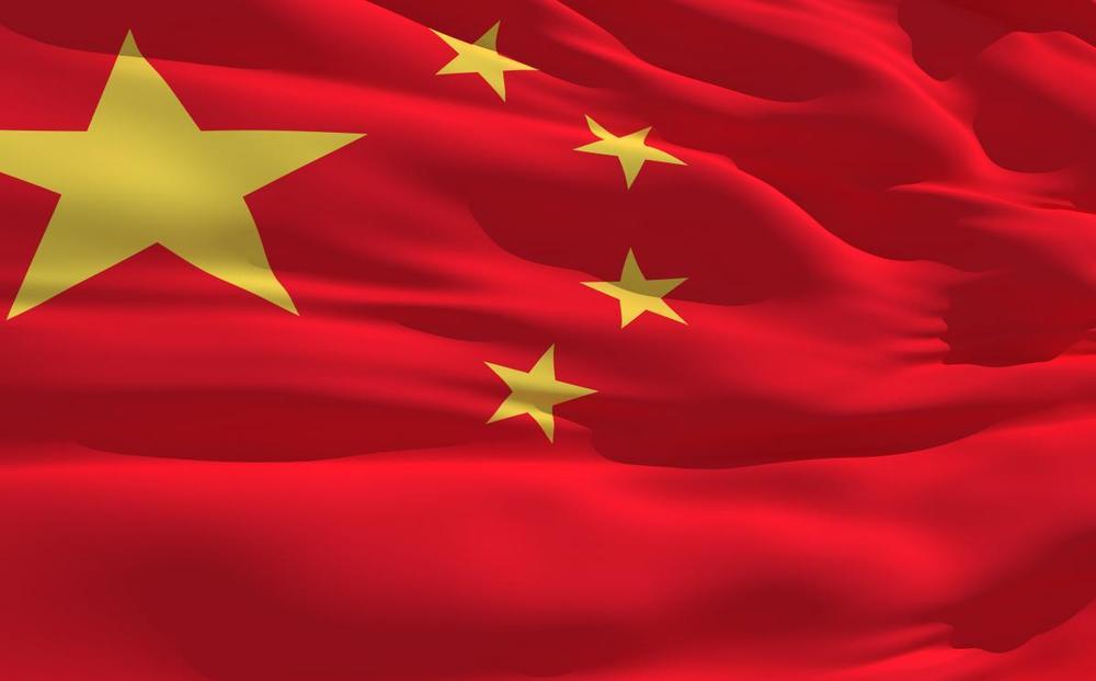 china-flag11.jpg
